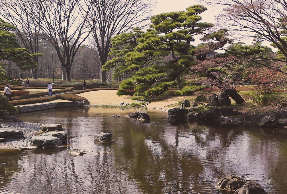 Imperial Palace East Gardens. Photo: Daniel.