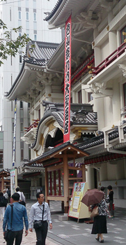 Kabuki returned to Ginza in 2013
