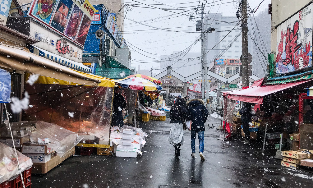 Hakodate Morning Market. Photo: Ingrid